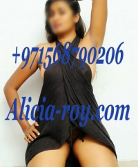 Alicia Female escorts United Arab Emirates